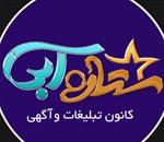 آگهی نامه آبان95