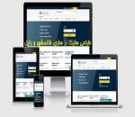 خدمات طراحی سایت و سئو سایت شما در صفحه اول گوگل (تضمینی همراه با قرارداد رسمی)