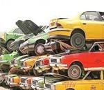 مرکز خرید خودرو فرسوده در بابل